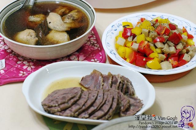 2014.02.07-瓜仔雞湯、滷牛腱、彩椒杏鮑菇.jpg