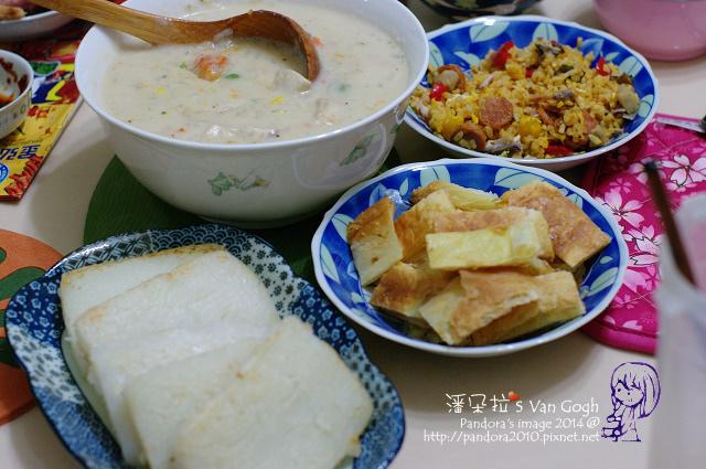 2014.02.09-酥皮奶油濃湯、蘿蔔糕、德式香腸炒飯-.jpg