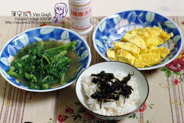 2014.02.10-米飯+海苔酥、嫩蛋捲、炒茼蒿.jpg