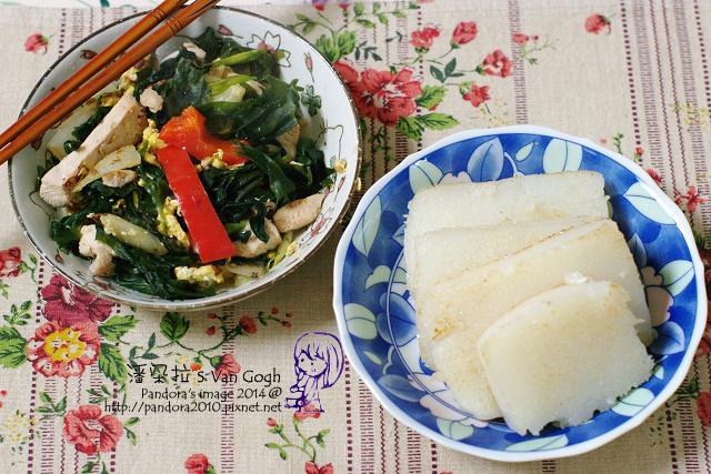 2014.02.12-蘿蔔糕、甜椒雞胸+洋蔥炒蛋+海帶芽-.jpg