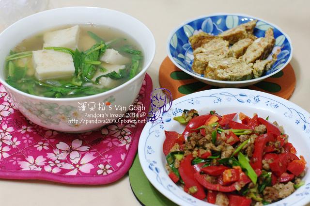 2014.02.18-蘿蔔糕湯、肉末炒甜椒、胡蘿蔔嫩蛋捲.jpg