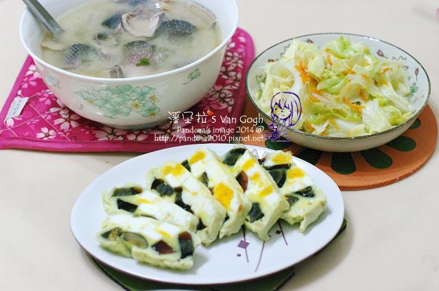 2014.02.20-魚皮味噌湯、三色蛋、炒高麗菜.jpg