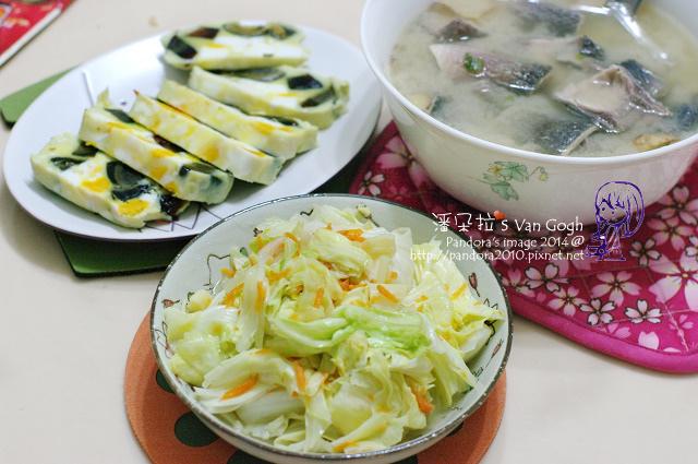 2014.02.20-魚皮味噌湯、三色蛋、炒高麗菜-.jpg