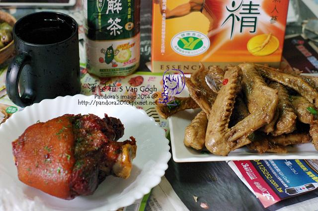 2014.02.23-德國豬腳、冰滷鴨翅、(愛之味)分解茶.jpg