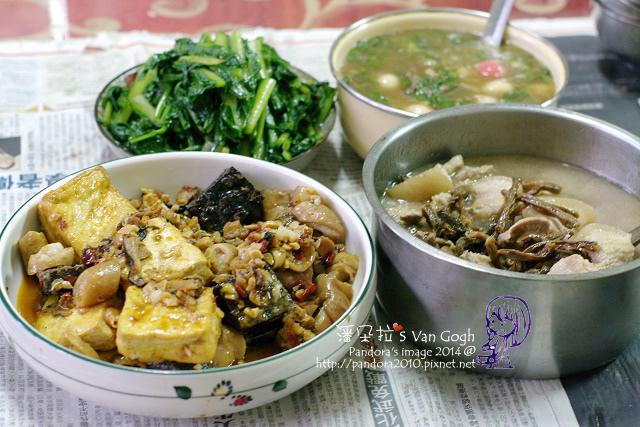 2014.02.28-五更腸旺、豆莢乾豬肉湯、炒芥菜、鹹湯圓.jpg