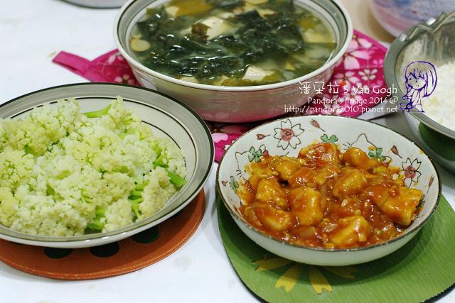2014.03.05-海帶豆腐味噌湯、糖醋雞塊、水煮花椰菜-.jpg