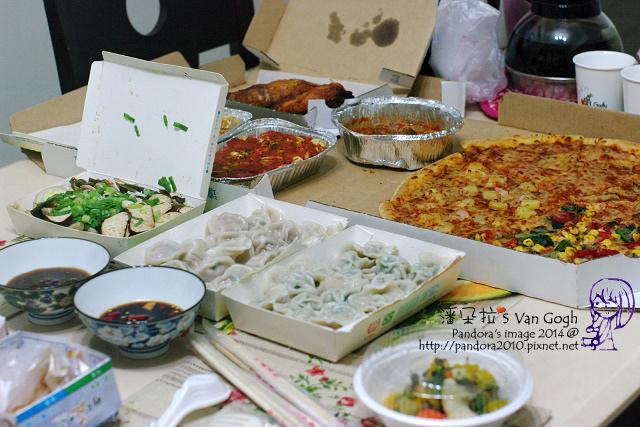 2014.03.11-(達美樂)pizza、義大利麵、烤雞、沙拉、(包sir)水餃、小菜.jpg