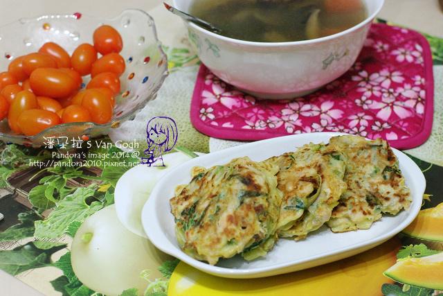 2014.03.13-香菇牛蒡胡蘿蔔湯、鄉村煎餅(蔬菜、雞丁)、蕃茄.jpg