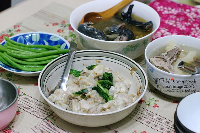 2014.03.16-烏骨雞湯、苦瓜排骨湯、沙茶餛飩、長豆莢.jpg