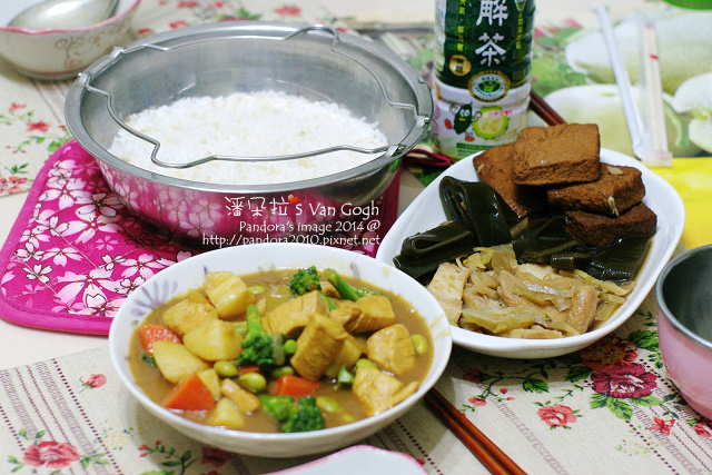 2014.03.19-滷味、咖哩飯、油切分解茶.jpg