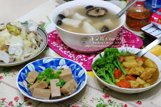 2014.03.20-香菇山藥湯、滷百頁豆腐、炒高麗菜、雞肉咖哩飯.jpg
