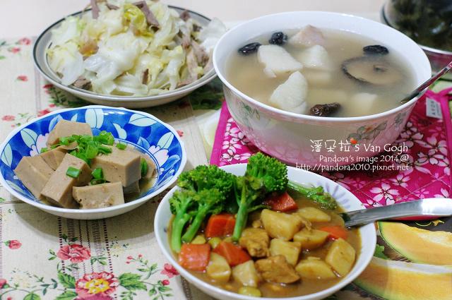 2014.03.20-香菇山藥湯、滷百頁豆腐、炒高麗菜、雞肉咖哩飯-.jpg