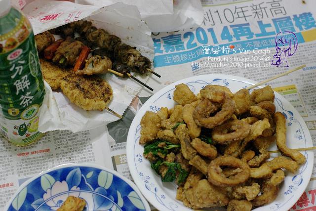 2014.03.22-鹽酥雞、燒烤、分解茶.jpg