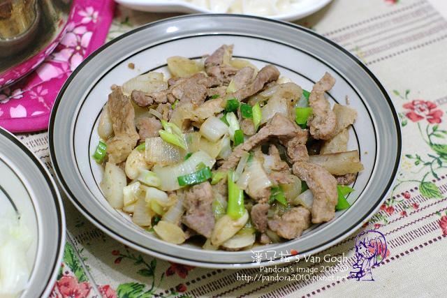 2014.03.24-洋蔥炒肉條.jpg