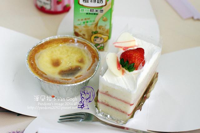 2014.03.26-(85℃)蛋糕、蛋塔、薏仁糙米漿.jpg