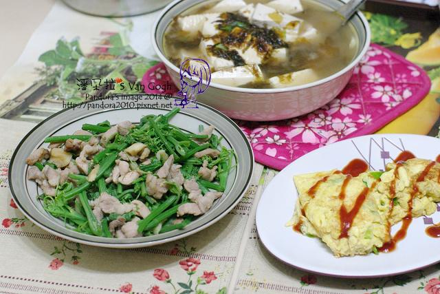2014.03.26-海帶豆腐味噌湯、肉絲炒龍鬚菜、蔥花嫩蛋捲.jpg