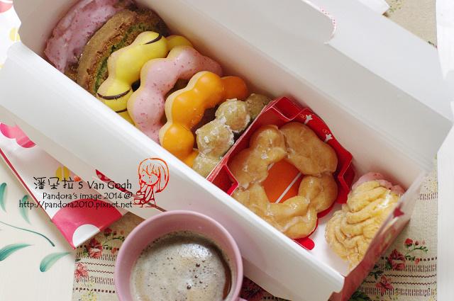 2014.03.27-Mr.Donut.jpg