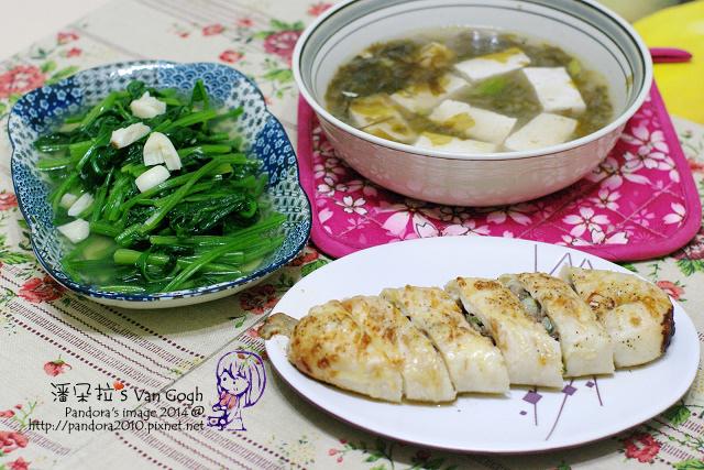 2014.03.27-海帶豆腐味噌湯、黑胡椒牛肉捲、炒菠菜.jpg