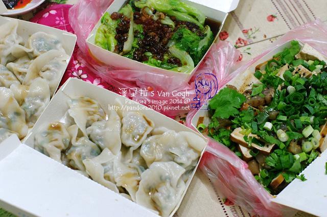 2014.03.28-水餃、小菜.jpg