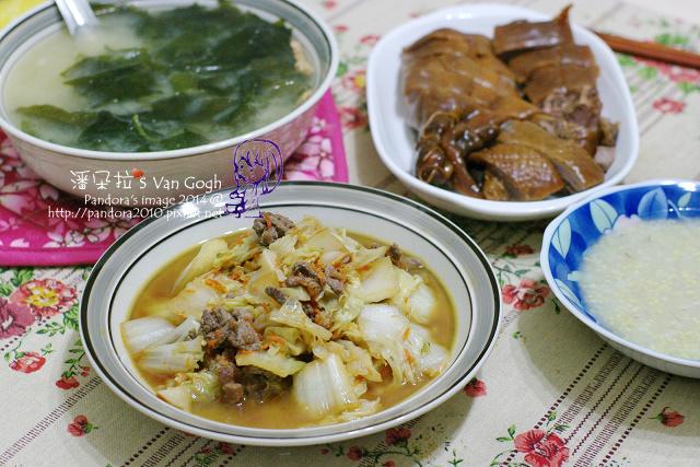 2014.04.01-海帶芽味噌湯、(後壁)冰糖醬鴨、醬燒白菜牛肉-.jpg