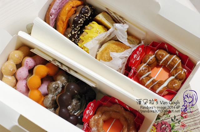2014.04.03-Mr.Donuts.jpg