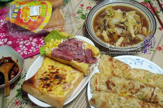 2014.04.03-醬燒白菜牛肉、蔥抓餅、玉米起司厚片、可麗餅.jpg
