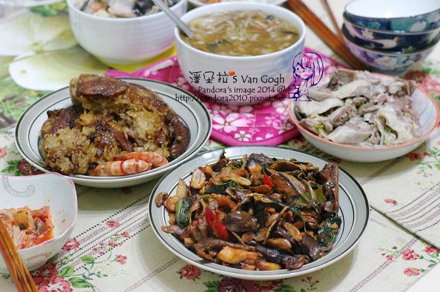 2014.04.06-鰻魚米糕、羹湯、三杯綜合菇、韓式泡菜.jpg