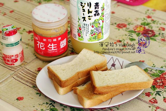 2014.04.09-養樂多、青森蘋果汁、花生醬吐司.jpg