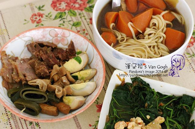 2014.04.15-牛肉湯麵、小菜.jpg