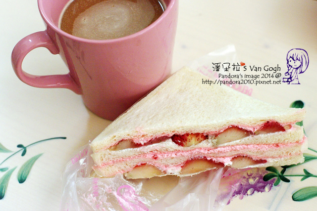 2014.04.17-草莓三明治、(真鍋)三合一咖啡.jpg