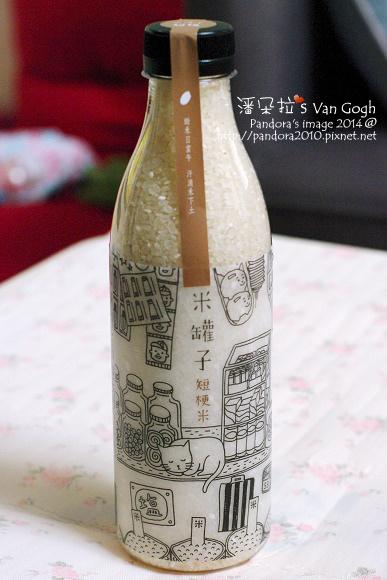 億興米廠。米罐子