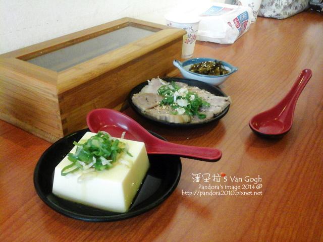 2014.04.19-(大海拉麵)小菜.jpg