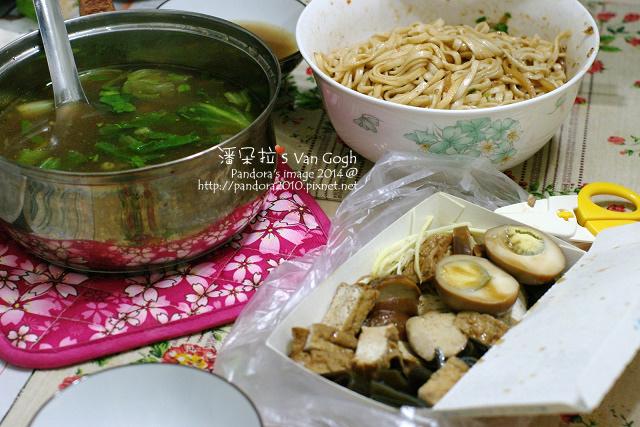 2014.04.19-牛肉湯、乾麵、小菜.jpg