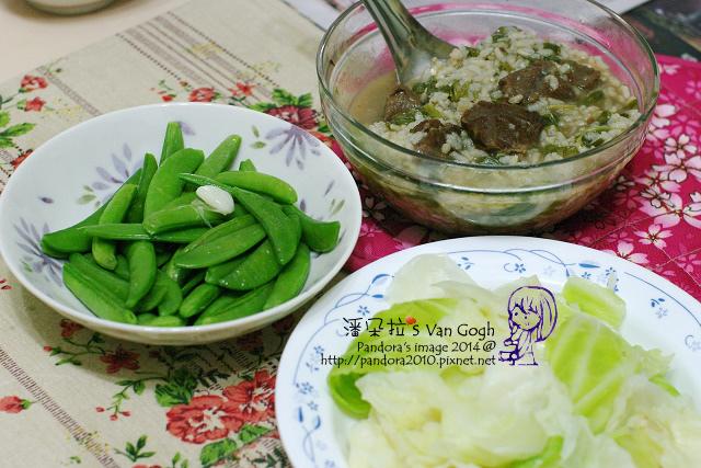 2014.04.21-牛肉稀飯、炒荷蘭豆、炒高麗菜.jpg