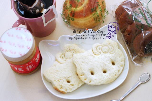 2014.04.23-吐司、花生醬、麵包、咖啡.jpg