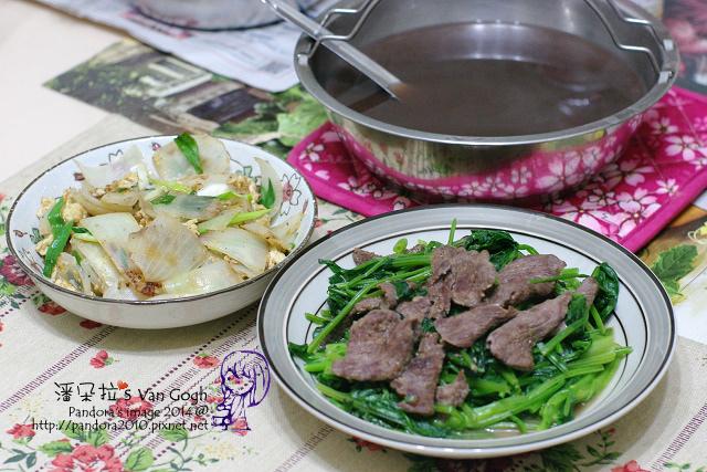 2014.04.24-桂花紅豆湯、洋蔥炒蛋、沙茶牛肉炒菠菜.jpg