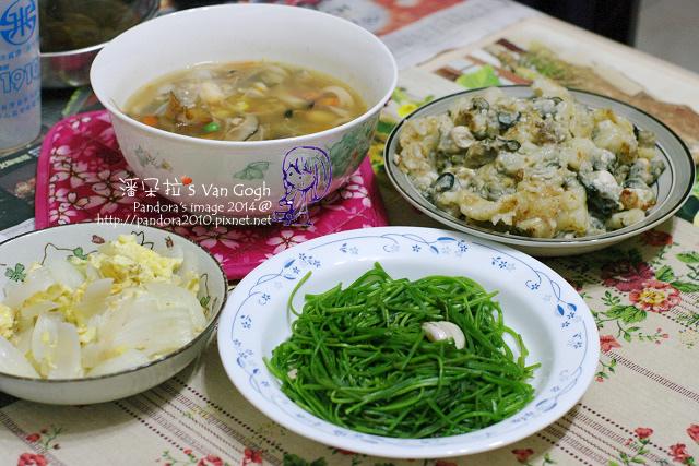 2014.04.28-海鮮羹、蚵仔煎、炒水蓮、洋蔥炒蛋.jpg