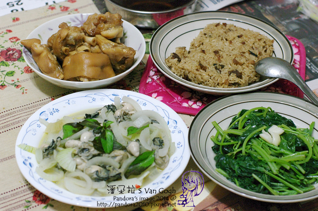 2014.04.29-彌月油飯、奶油洋蔥蚵仔、滷豬腳、炒地瓜葉、康福茶-.jpg