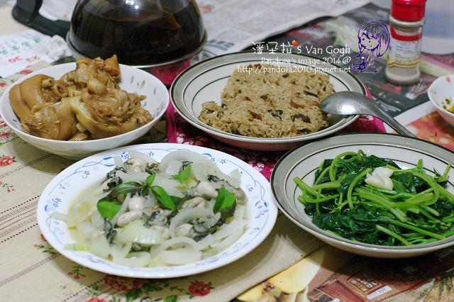 2014.04.29-彌月油飯、奶油洋蔥蚵仔、滷豬腳、炒地瓜葉、康福茶.jpg