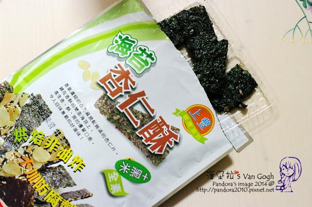 2014.04.30-海苔杏仁酥.jpg