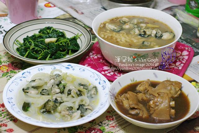 2014.04.30-沙茶蚵仔麵、奶油洋蔥蚵仔、炒地瓜葉、滷豬腳.jpg