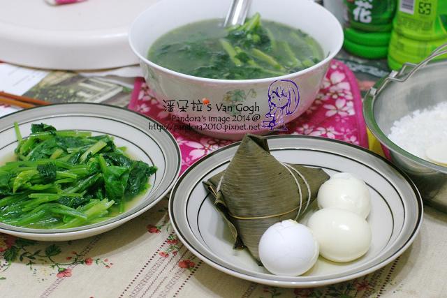 2014.05.02-莧菜皮蛋湯、炒菠菜、肉粽、水煮蛋.jpg
