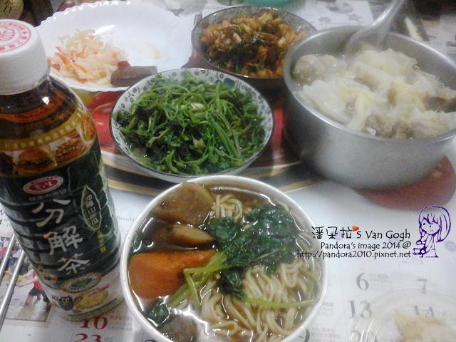 2014.05.03-晚餐.jpg