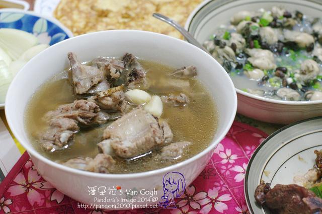 2014.05.04-午餐。肉骨茶、豆豉鮮蚵.jpg