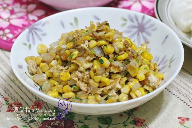 2014.05.05-晚餐。香菜洋蔥玉米粒.jpg