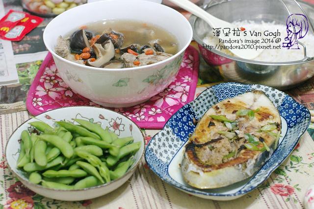2014.05.06-晚餐。香菇排骨湯、乾煎土魠魚、毛豆仁、米飯.jpg
