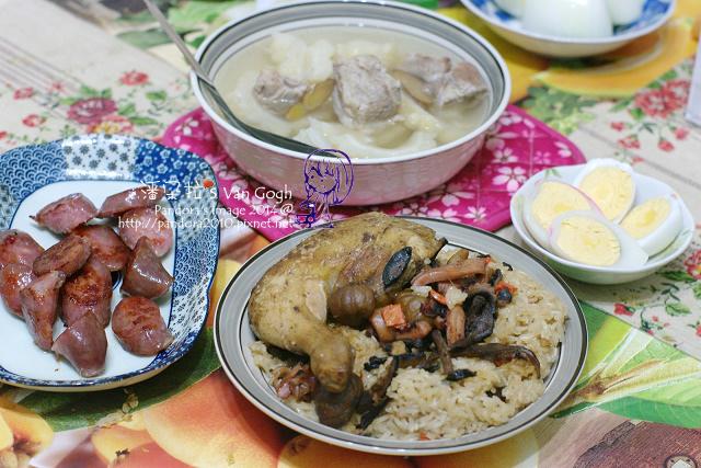 2014.05.16-苦瓜排骨湯、煎香腸、彌月油飯.jpg