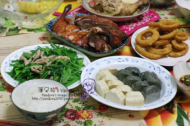 2014.05.17-午餐。清粥、炒龍鬚菜、冷泉豆腐、烤鴨、洋蔥圈.jpg