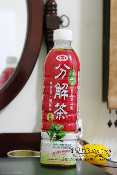 2014.05.18-(愛之味)分解茶-瑪黛葉.jpg