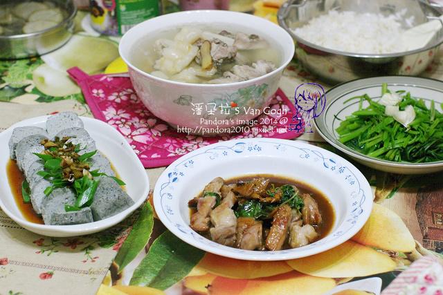 2014.05.19-晚餐。苦瓜排骨湯、三杯雞、涼拌芝麻豆腐、炒空心菜、米飯.jpg
